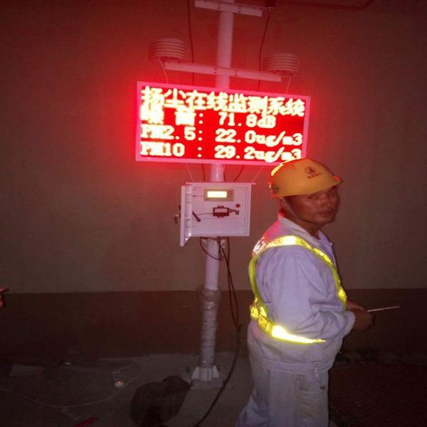 海宁市建筑工程扬尘检测仪优惠促销