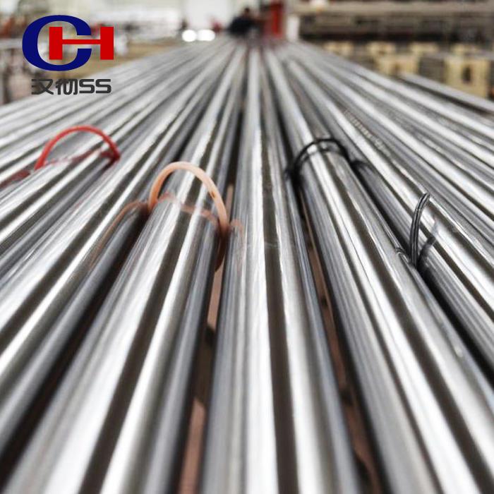 17-4PH棒子棒材、17-7PH圆钢、1.4542锻件、1.4568不锈钢法兰