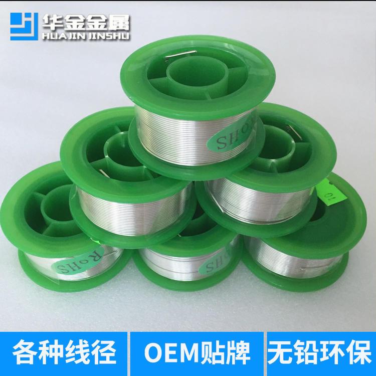 手工焊锡高纯度无铅环保焊锡丝0.8mm