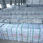 大量供应各牌铝合金锭:如ADC12 ,非标铝锭、大量现货,请来电咨询18707015318姜经理