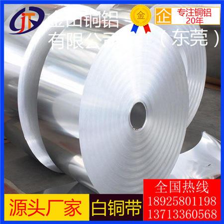 C71500锌白铜带/线/卷,BZn18-20锌白铜棒,BZn18-18锌白铜棒铜板