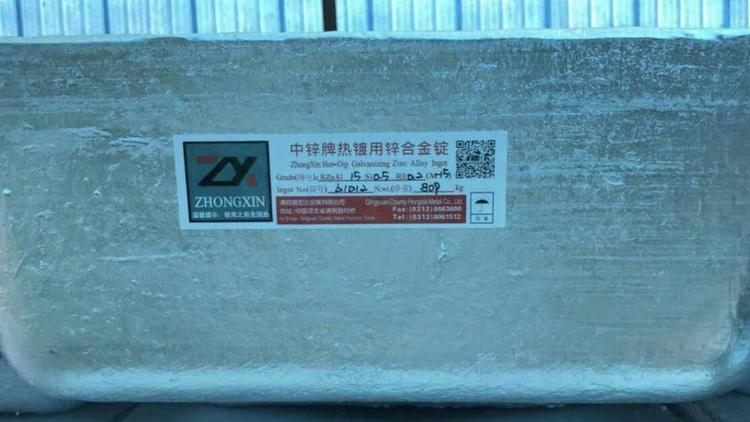 热镀锌合金,15%铝锌硅合金
