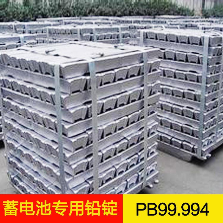厂家批发铅锭pb99.99纯铅锭1#电解铅锭高级铅锭