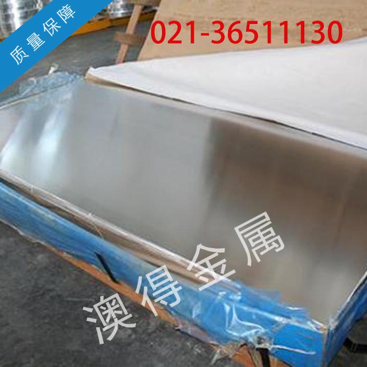 【澳得特价】销售国产英标S235JRG3圆钢 钢板S235JRG3卷板 钢带