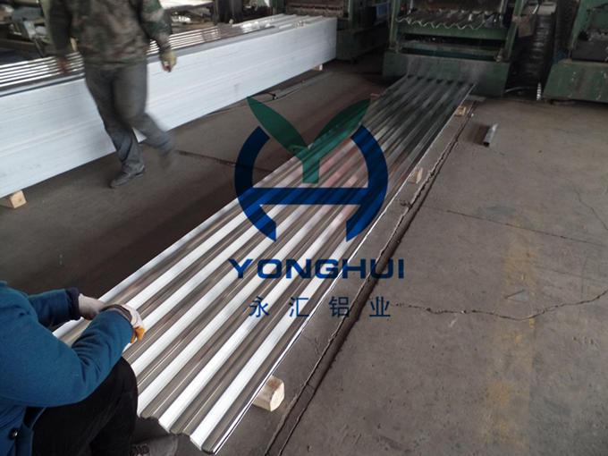 永汇铝业压型铝板用途_压型铝板用途资讯