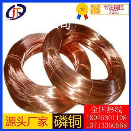 C52400磷铜带,C54400磷铜带,普磷铜带,高磷铜带,C51900磷铜带