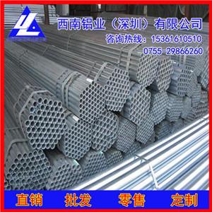 厂价无锡铝管 6061-T6椭圆铝管、精抽7075铝管氧化