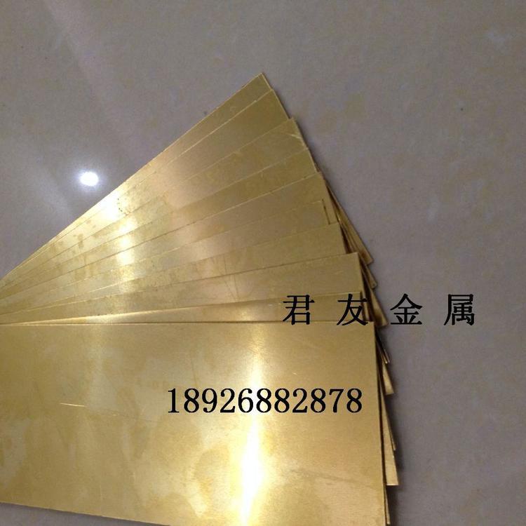H62黄铜板2.0*600*1500mm环保现货国标黄铜板批发
