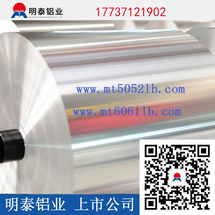 河南8011铝箔餐盒生产厂家价格