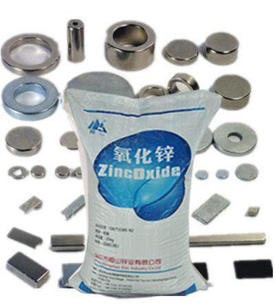 电子级氧化锌 恒山锌业长期供应 间接法氧化锌