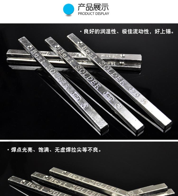 长期供应优质焊锡条型号 Sn55手浸波峰焊锡条