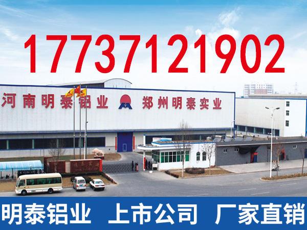 广东铝板厂家5252铝合金价格