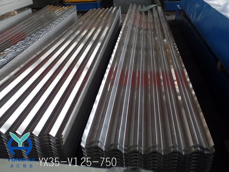 山东永汇铝业750型压型铝板_750型铝合金压型板资讯