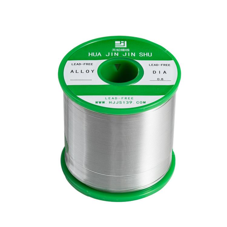 大量供应环保锡线Sn99.3-Cu0.7 免洗环保锡线 环保无铅无卤锡线