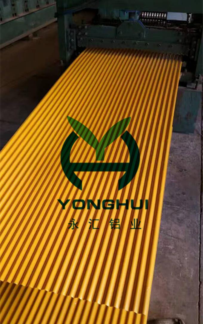长期供应铝合金压型波纹板