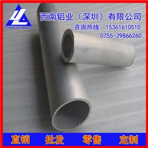广东铝材 2A12硬质铝管 7x6mm氧化铝管材 精密铝管