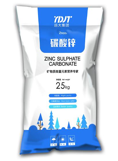 长期出售 碱式碳酸锌
