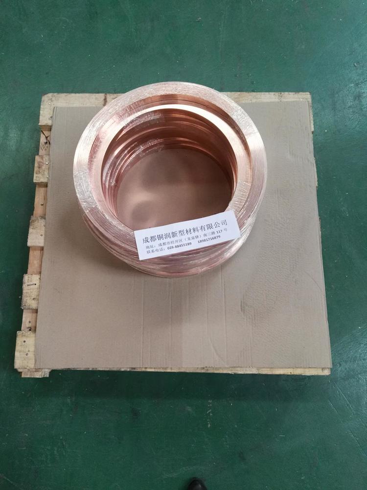 T2紫铜带现货供应铜带加工分条量大从优