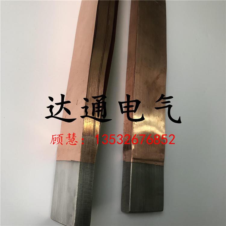 铜镍复合片高压电力设备U型铜带软连接 量大价优