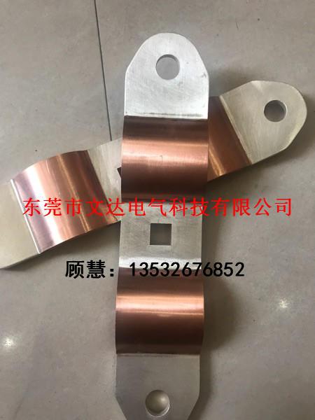 石墨烯扩散焊铜箔软连接 母线伸缩节大电流加热压焊成型jgt2