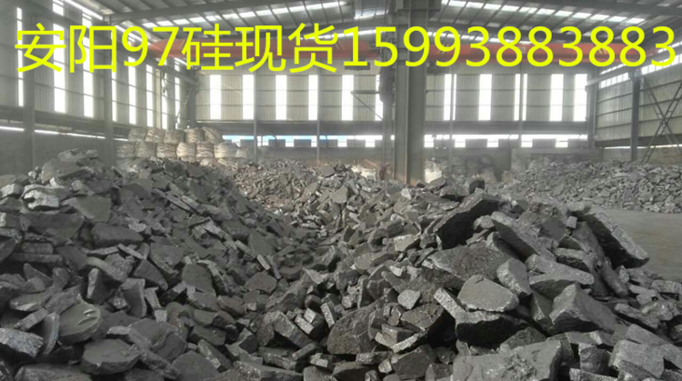 常年生产销售97硅 低铁低钙 化铝2018年送彩金网站大全用硅