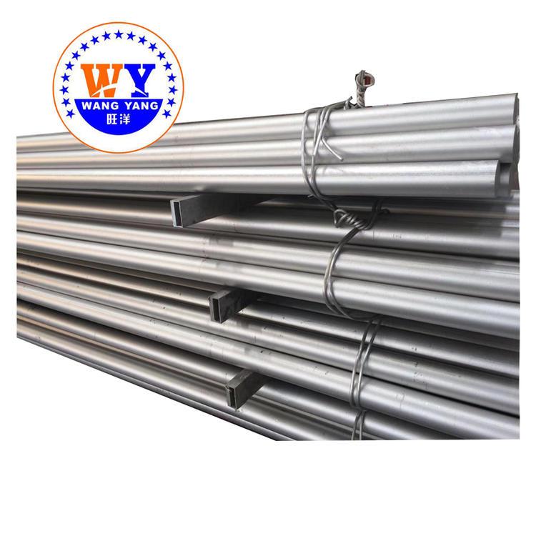 6063 圆铝棒 实心国标标准 可废料换棒 加工