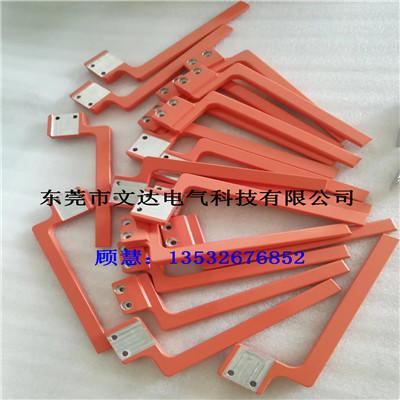 广东直销电力机车节能折弯型铜排软连接 冲孔加工