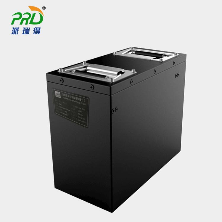 无锡派瑞得提供12v锂电池生产定制服务
