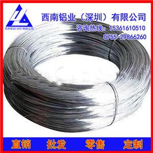 【西南铝】1060铝线 3mm半硬铝线、高纯度5052铝线
