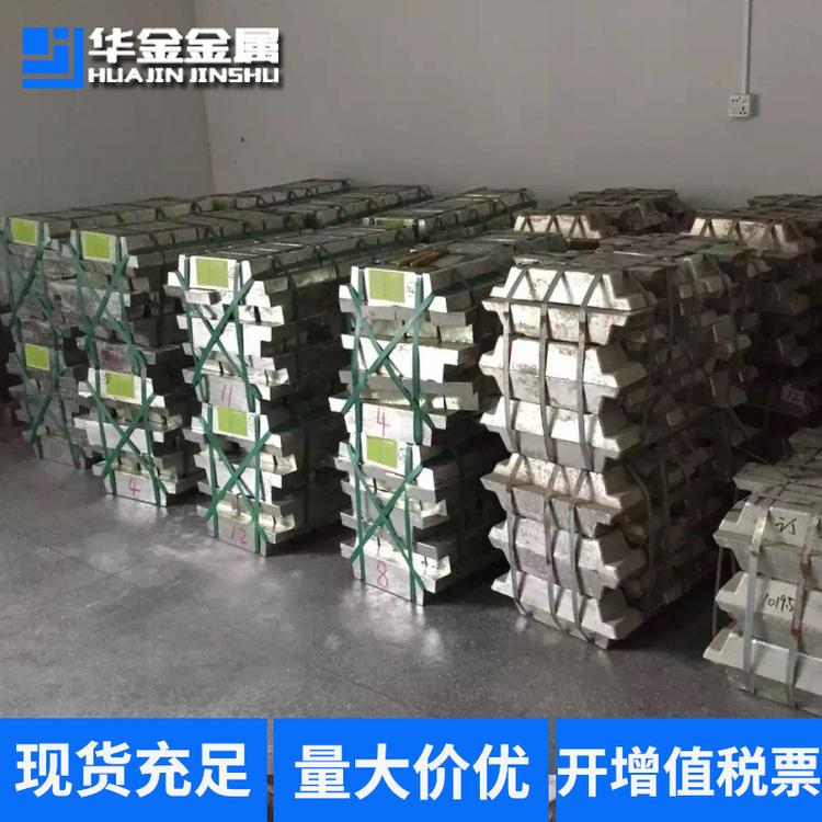 批发锡锭云南高纯度环保锡锭工业电器应用锡锭sn99.95云亨锡锭