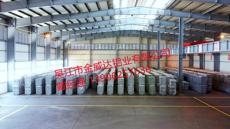 国标AlSi9Cu3铝合金锭 Cu(铜)含量3以上