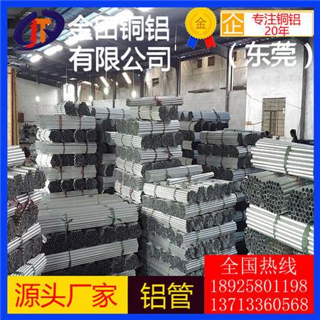 国标5052精拉无缝铝管6061 1060小直径铝棒 2a12铝方管6063铝管