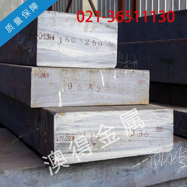 澳得 现货60MNSICR4冷作合金工具钢 60MNSICR4工具钢 尺寸