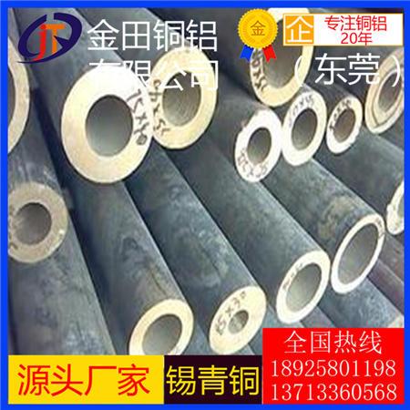 QSn6.5-0.4锡青铜管,SAE660耐磨锡青铜棒QSn4-0.3,杯士铜QSN4-3