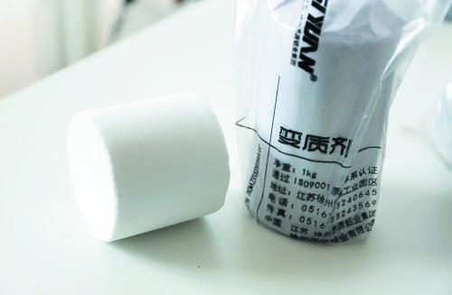 供应铝加工环保变质剂