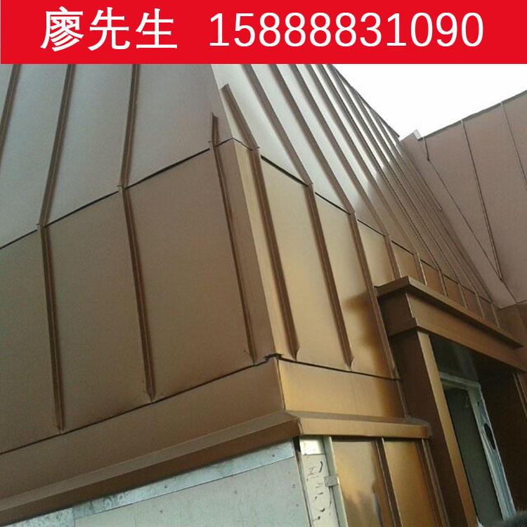 厂家直销萌萧铝合金板 0.9mm厚25-330型直立锁边暗扣式金属屋面板