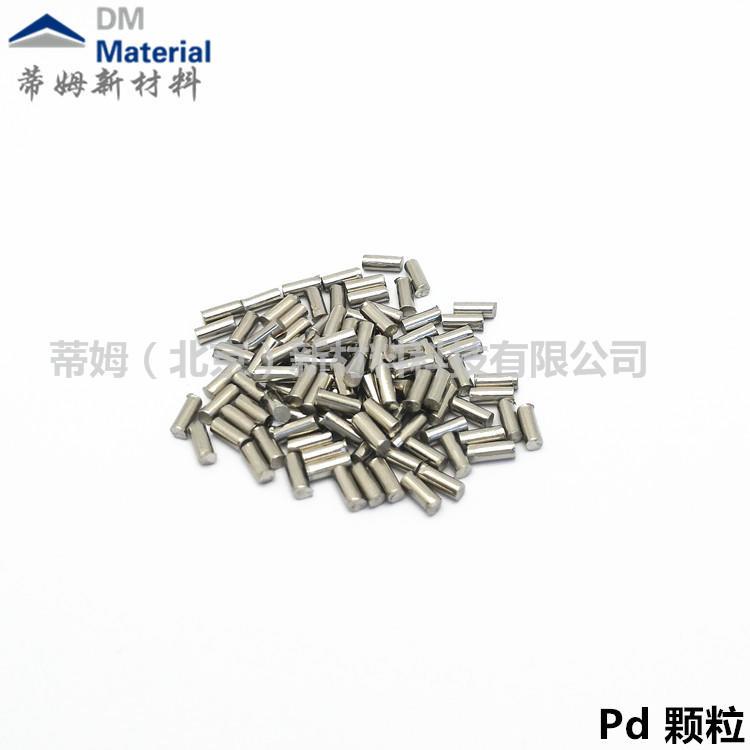 高纯铅颗粒 铅锭 99.95 熔炼合金 科研包邮