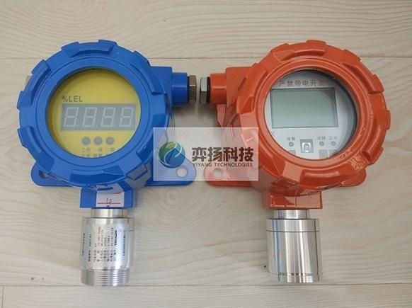 可燃气检测报警器(声光报警)