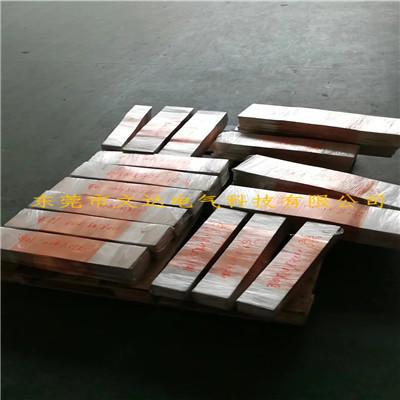 文达长期出售量大价优定做铜箔铜皮导电带软连接加工成型