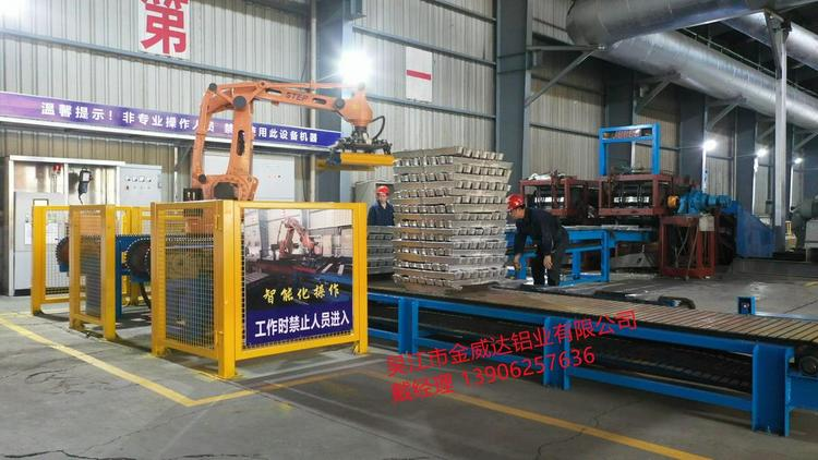 ADC12 国标原生铝合金锭