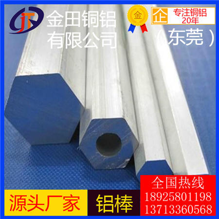 空心铝棒6061铝棒空心圆铝棒,铝方排6063铝方管5052毛细铝管市价
