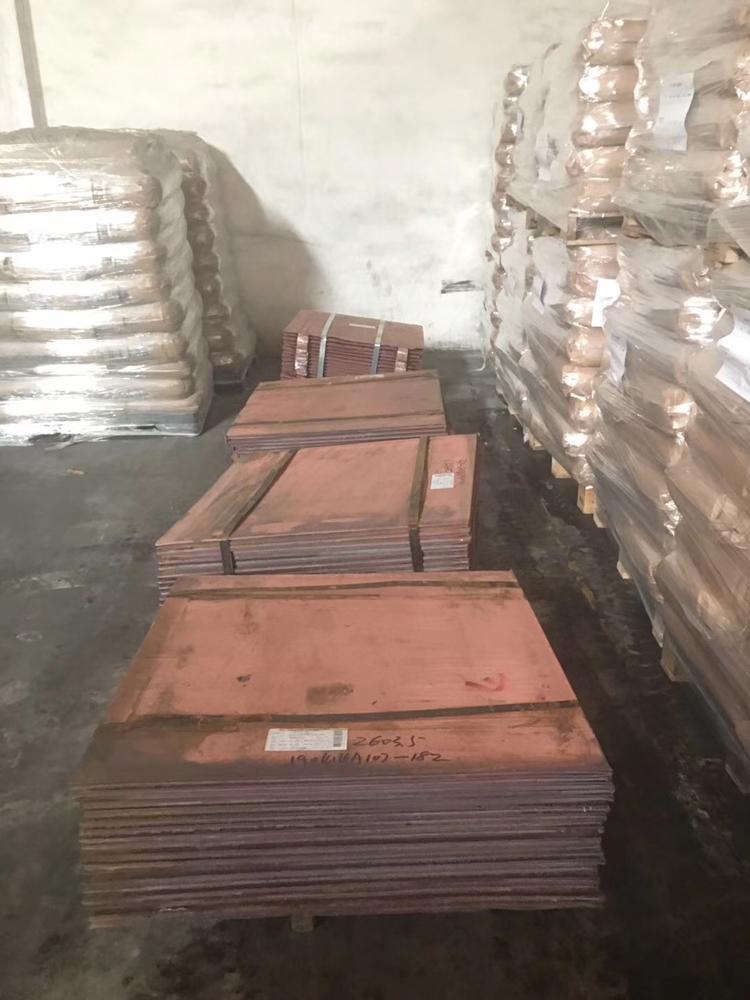 现货出售云南铜业铁峰牌A级阴极铜1#电解铜