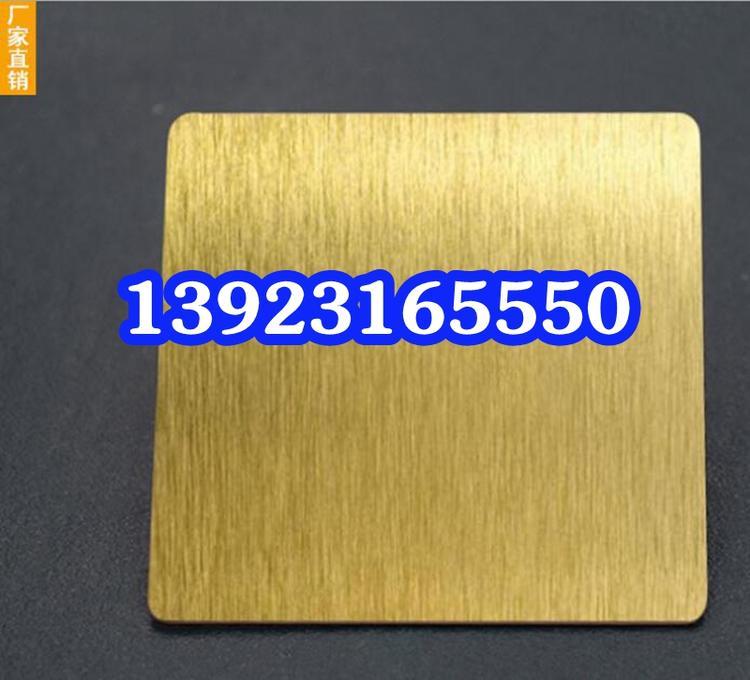 不锈钢镀铜板 镀铜不锈钢板 不锈钢镀铜发黑板