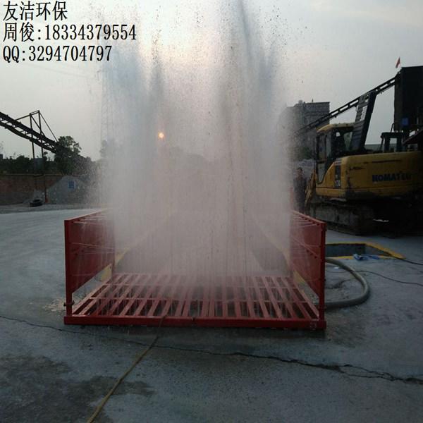 桐庐工程洗车平台价格_工地自动洗轮机规格