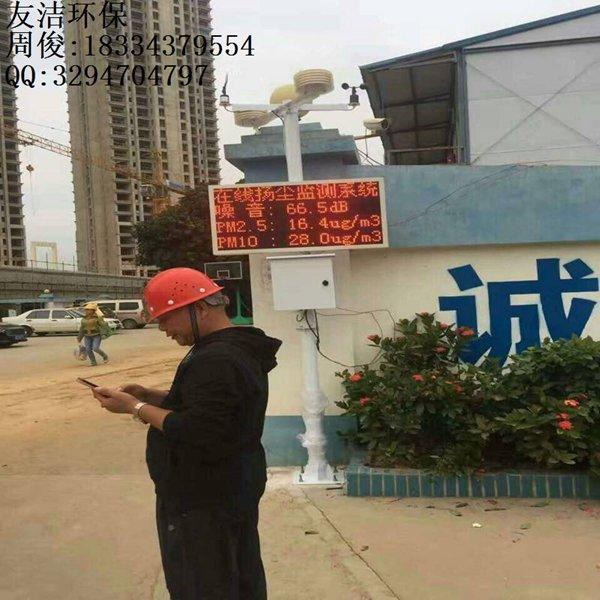 滨江扬尘检测仪价格、工程安装检测仪设备
