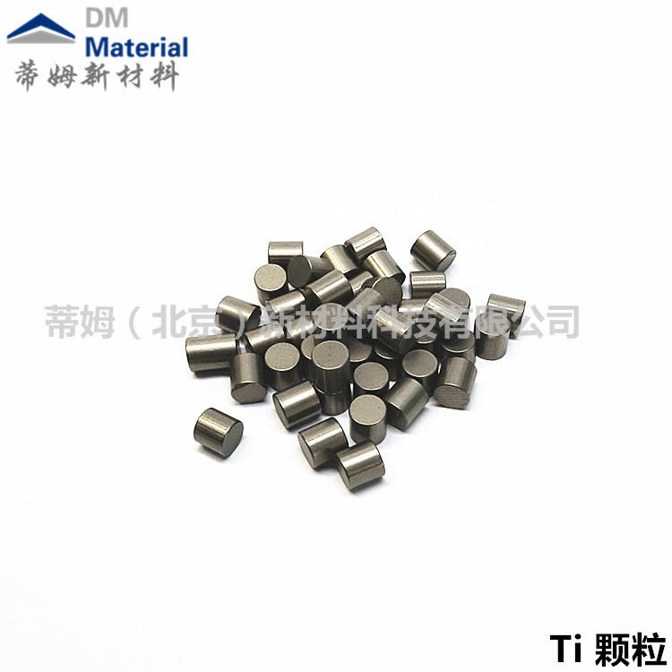高纯钛颗粒Ti5N进口蒸镀用钛丝
