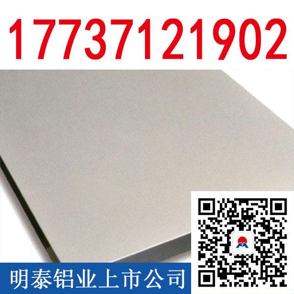 广东1070铝板厂家价格
