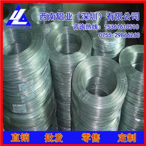 1060扁线、彩色铝线 氧化铝6061铝线 手工艺铝线材