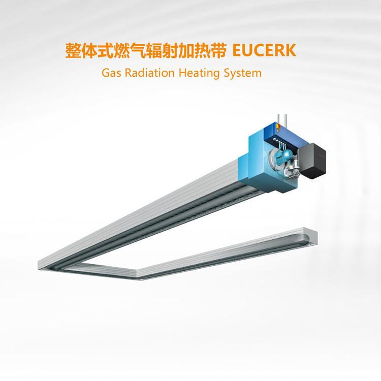 卡利欧玛 渗铝钢辐射管 采暖用辐射加热管  热浸渗铝技术