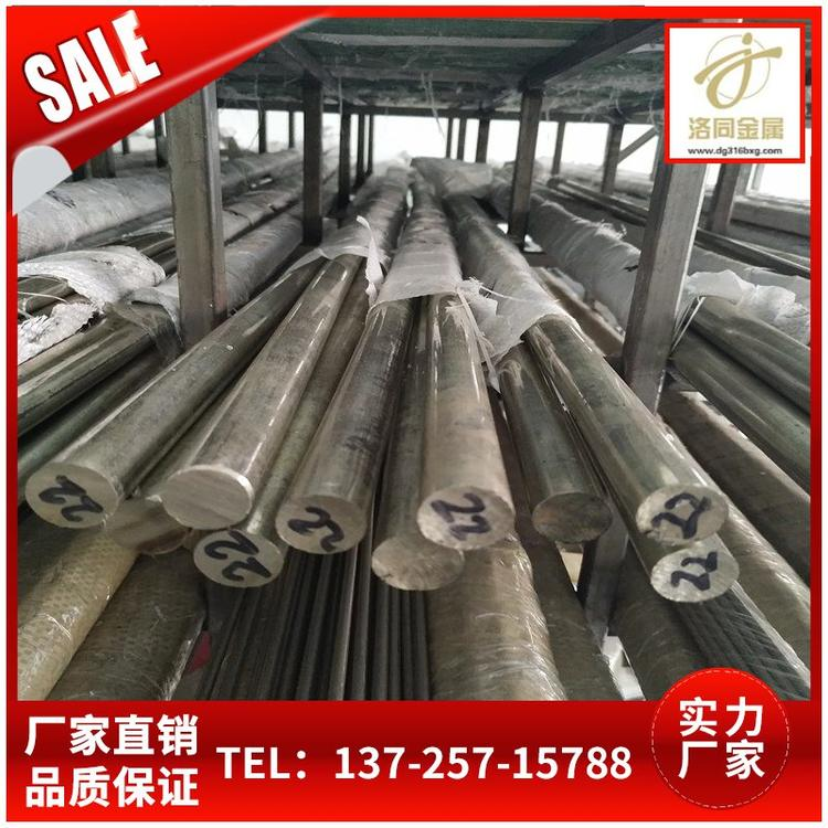 环保BZn18-26锌白铜棒电子烟洋白铜棒厂家直销